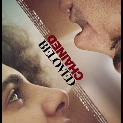 Affiche du film Beloved