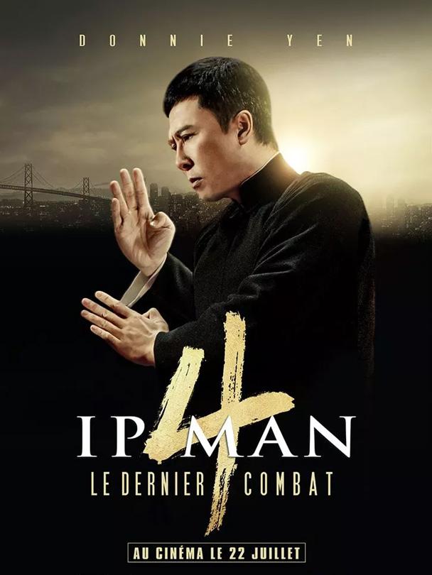Affiche du film Ip man 4